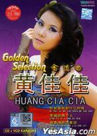 Golden Selection (CD + Karaoke VCD) (Malaysia Version)