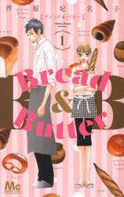Bread & Butter 1