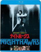 Nighthawks (Blu-ray) (Special Priced Edition) (Japan Version)