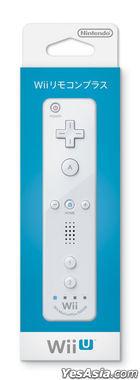 Wii Remote Con Plus (White) (Japan Version)