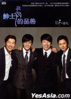 A Gentleman's Dignity  (DVD) (End) (Preorder Version) (Multi-audio) (SBS TV Drama) (Taiwan Version)