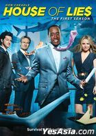 House Of Lies (DVD) (The First Season) (US Version)