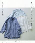 Ima Kitai Shirt & Blouse