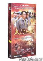 Tai Hang Shan Shang (DVD-9) (Ep. 1-32) (End) (China Version)