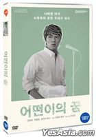 Life Is But an Empty Dream (DVD) (Korea Version)