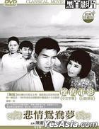 Bei Qing Yuan Yang Meng (DVD) (Taiwan Version)