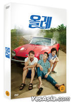 Detour (DVD) (Korea Version)