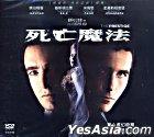 The Prestige (2006) (VCD) (Hong Kong Version)