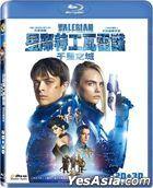 星際特工瓦雷諾:千星之城 (2017) (Blu-ray) (2D + 3D) (台灣版)