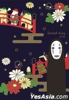 Studio Ghibli : 2020 Schedule Diary Spirited Away
