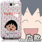 OneMagic Samsung Note2  Xiao Wan Zi TPU Shan Fen Bao Hu Ke- Bai Kuan