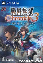 Sengoku Musou Chronicle 3 (Premium Box) (Japan Version)