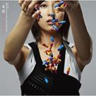 Your Medicine - Watashi ga Anata no Kusuri ni Natteageru (First Press Limited Edition)(Japan Version)