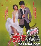 Mr. Wacky (VCD) (Hong Kong Version)