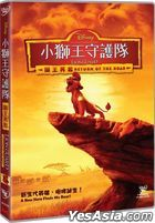 The Lion Guard: Return of the Roar (2015) (DVD) (Hong Kong Version)