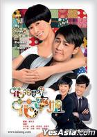 My Sister Of Eternal Flower (DVD) (End) (English Subtitled) (TVB Drama) (US Version)