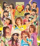モーニング娘。コンサートツアー2011秋 愛 BELIEVE  - 高橋愛 卒業記念スペシャル - [Blu-ray] (日本版)