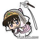 Detective Conan : Ran Mori Princess Heart Ver. Acrylic Tsumamare Strap