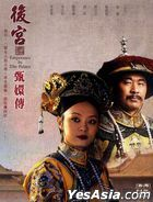 Empresses in the Palace (2011) (DVD) (Ep.39-76) (End) (Taiwan Version)