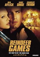 Reindeer Games (DVD)(Japan Version)