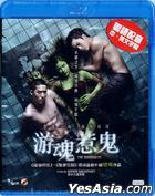 The Swimmers (2014) (Blu-ray) (Hong Kong Version)