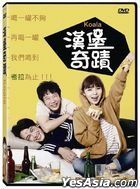 Koala (2013) (DVD) (Taiwan Version)