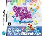 Space Puzzle Bobble (Japan Version)
