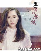 Silent Forgiveness (CD + DVD)