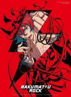 Bakumatsu Rock Vol.1 (DVD+CD) (First Press Limited Edition)(Japan Version)