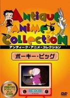 Porky Pig (DVD) (Japan Version)