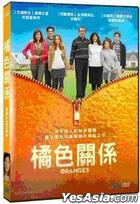 The Oranges (2011) (DVD) (Taiwan Version)