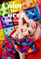Color The Cover (ALBUM+DVD +BOOKLET)(First Press Limited Edition)(Japan Version)