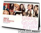 Girls' Generation - 2012 Official Desk Calendar