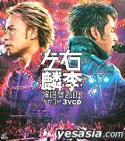 Alan Tam & Hacken Lee Live Concert 2003 Karaoke (3VCD)