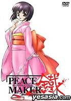 Peace Maker - Kurogane Vol. 5 (Japan Version)