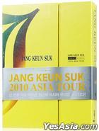 Jang Keun Suk - 2010 Asia Tour (DVD) (4-Disc) (Korea Version)