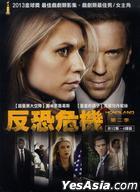 Homeland (DVD) (Season 2) (Taiwan Version)