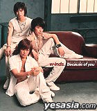 Because of you (Japan Version)