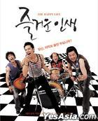 The Happy Life (Blu-ray) (First Press Limited Edition) (Korea Version)