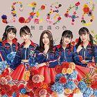 Muishiki no Iro [Type C] (SINGLE+DVD) (Normal Edition) (Japan Version)