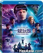 Ready Player One (2018) (Blu-ray) (Taiwan Version)
