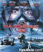 Pandemic (2009) (VCD) (Hong Kong Version)