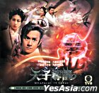 Whatever It Takes (VCD) (End) (TVB Drama)