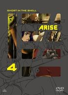 Ghost in the Shell: Arise 4 (DVD)(English Subtitled)(Japan Version)