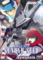 Mobile Suit : Gundam Seed Vol.8 (Korean Version)