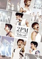 1st JAPAN TOUR 2011 'Take off' in MAKUHARI MESSE (Normal Edition)(Japan Version)