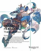 GRANBLUE FANTASY The Animation Season 2 Vol.4 (Blu-ray)(Japan Version)