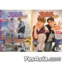 DONGKIZ I:KAN The 1st DONGKIZ Project Single Album Vol. 1 - Y.O.U (YOUTH + TWINS Version) + 2 Posters in Tube
