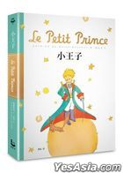 The Little Prince [70th Anniversary Edition ]