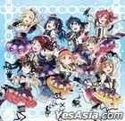Weiss Schwarz Booster Pack : Love Live! Sunshine!! feat. School Idol Festival -6th Anniversary-
